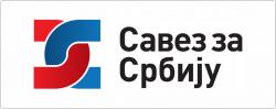 Савез за Србију.